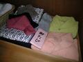 強羅天翠の浴衣&パジャマ