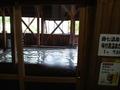藤七温泉彩雲荘の内風呂