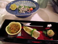 グリーンプラザ箱根の夕食(河豚会席)