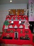 グリーンプラザ箱根で飾っていた雛人形
