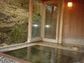 藍染と懐石料理の宿たてしな藍の半露天風呂