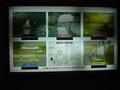 ホテル浦島の洞窟風呂案内図