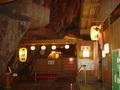 ホテル浦島の洞窟風呂「忘帰洞」入口