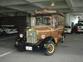 ホテルカターラ福島屋の送迎バス
