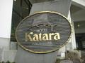 ホテルカターラ福島屋の看板