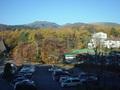 草津温泉ホテルリゾート部屋からの眺望