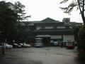 五浦観光ホテル別館大観荘のエントラス