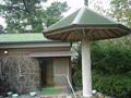 五浦観光ホテル別館大観荘の露天風呂の入口