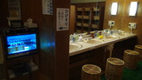 ホテルアンビア松風閣の大浴場の洗面台