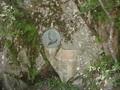 上高地のウエストン碑