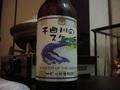 奥山田温泉満山荘の夕食で出された千曲川の地ビール