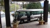 山のホテルの送迎バス