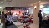 リ・カーヴ箱根のロビーの売店