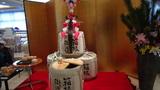 リ・カーヴ箱根の正月のこも樽