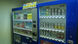 リ・カーヴ箱根に設置してある自動販売機