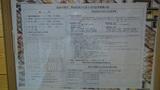 リ・カーヴ箱根の大浴場にあった温泉成分提示表