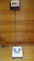 リ・カーヴ箱根の大浴場の体重計