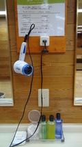 リ・カーヴ箱根の大浴場のドライヤーと化粧品