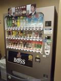 アパホテル千葉八千代緑ヶ丘のロビーにある自動販売機