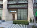 ザ・ペニンシュラ東京の側面地下鉄連絡口(東京メトロ日比谷駅)