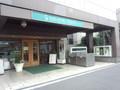 KKRホテル東京の正面入口