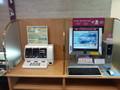 KKRホテル東京のロビーの有料パソコン・携帯充電設備