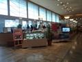 KKRホテル東京のロビーの喫茶