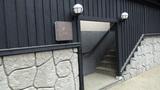 東府やResort&Spa−Izuのおしゃれな出入口