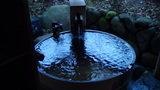 嵯峨沢館の部屋の露天風呂