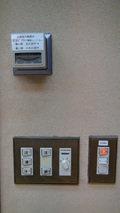 嵯峨沢館の部屋の空調・照明類のスイッチ
