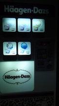 嵯峨沢館のハーゲンダッツの自動販売機