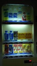 嵯峨沢館のポカリスェットの自動販売機