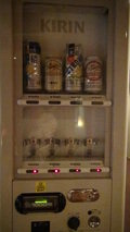 嵯峨沢館の露天風呂の近くにある自動販売機