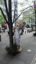 ザ・ペニンシュラ東京のマスコット「ピーターベア」