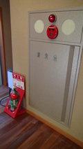 嵯峨沢館の消防設備