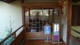 嵯峨沢館の「寝覚の湯」「夢告の湯」入り口