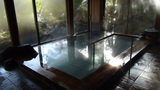 嵯峨沢館の「夢告の湯」の湯船