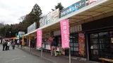 「浄蓮の滝」売店の並び