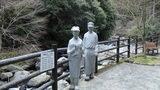 河津七滝の川端康成の「伊豆の踊子」像