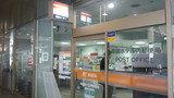 帝国ホテル東京内にある郵便局