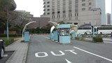 ホテルニューオータニ幕張の屋外駐車場料金ゲート