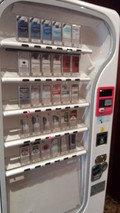 ホテルニューオータニ幕張ロビーのたばこの自動販売機