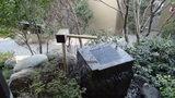 源泉と離れのお宿月の庭のししおどし的なオブジェ