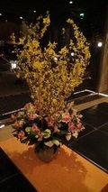 源泉と離れのお宿月のロビーに飾ってあった生花