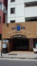 ホテルユニゾ神田のエントランス