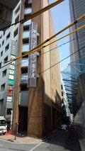 神田ステーションホテルの外観