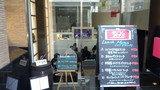 神田ステーションホテル「レストラン30'S」