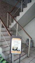 アリエッタホテル&トラットリアの2階会議室への階段