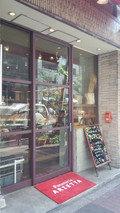 アリエッタホテル&トラットリアのパン屋