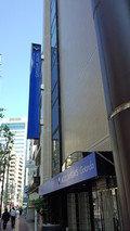 ホテルマイステイズ五反田の歩道から見た看板(やや目立たない)